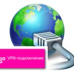Создание VPN-соединения в операционной системе Windows 8.1