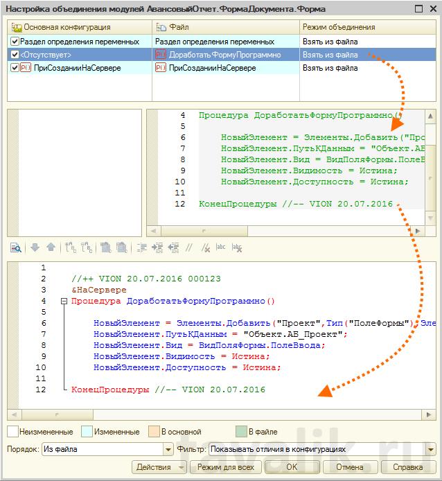 pravila-razrabotki-tipovyx-konfiguracij_002