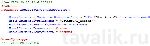 pravila-razrabotki-tipovyx-konfiguracij_003