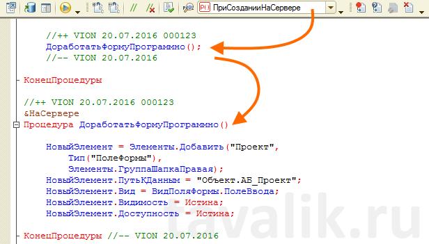 pravila-razrabotki-tipovyx-konfiguracij_012