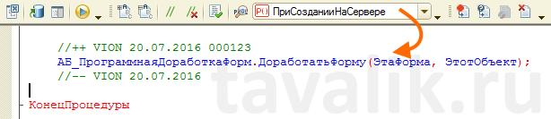 pravila-razrabotki-tipovyx-konfiguracij_013