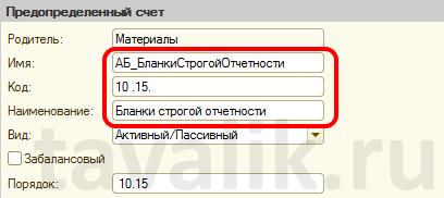 pravila-razrabotki-tipovyx-konfiguracij_016