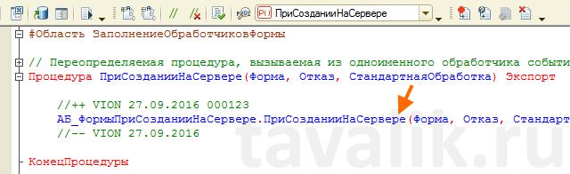pravila-razrabotki-tipovyx-konfiguracij_018