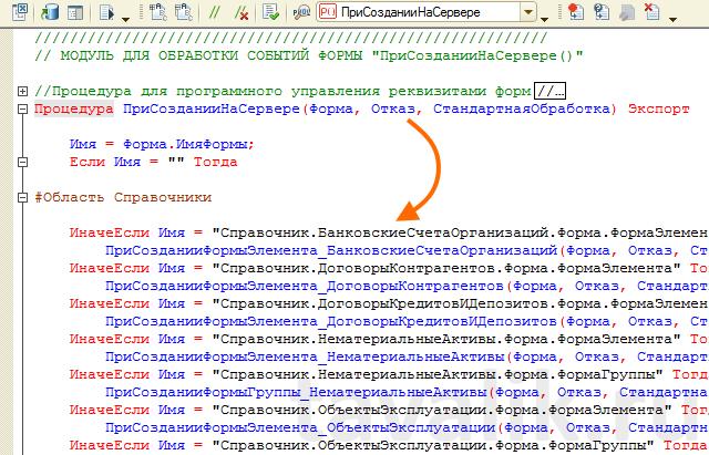 pravila-razrabotki-tipovyx-konfiguracij_019