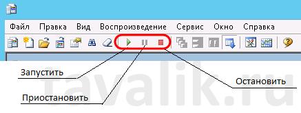 poluchenie-trassirovki-v-sql-server-profiler_006