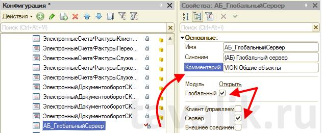 funkciya-prosmotra-vremennyx-tablic-zaprosa-v-otladchike_03