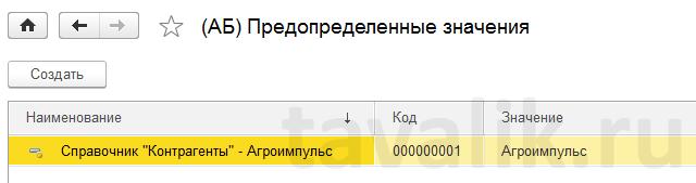 pravila-razrabotki-tipovyx-konfiguracij-chast2__010