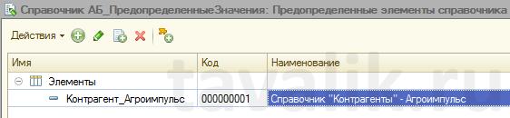 pravila-razrabotki-tipovyx-konfiguracij-chast2__011