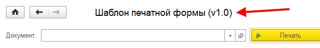 pravila-razrabotki-tipovyx-konfiguracij-chast2__013